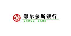 鄂尔多斯银行